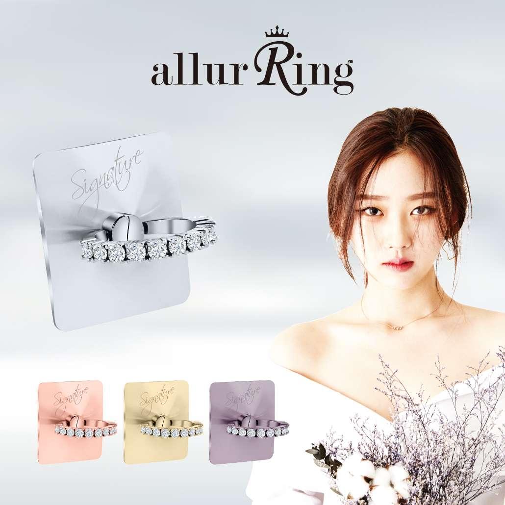 allurRing 1